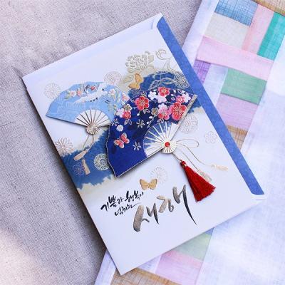 기쁨과 행복이 넘치는 새해 연하장 / 025-NY-0163