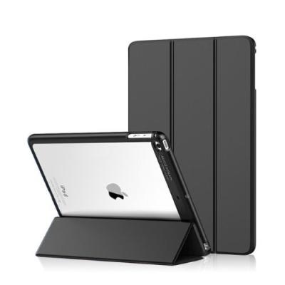 뉴아이패드9.7 카쿠퓨어 스마트커버 투명케이스 5세대 6세대 공용