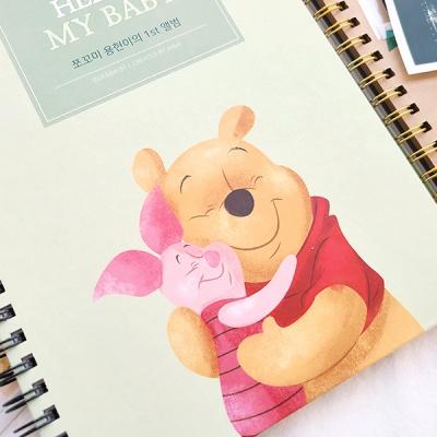 초음파앨범(임신다이어리)-곰돌이 푸, 날마다 행복해