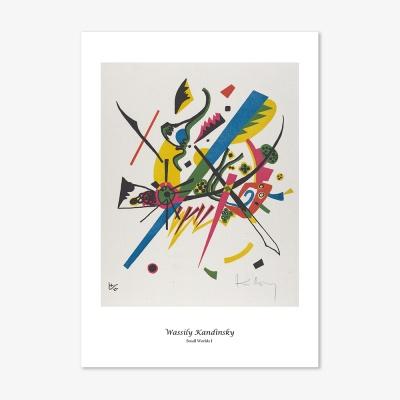 바실리 칸딘스키 명화 아트 포스터 15종 (A3 사이즈)