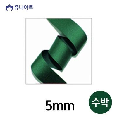 유니아트(리본) 4000 골직 리본 5mm (수박) (롤)