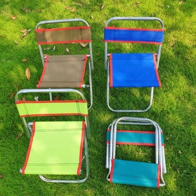 접이식 낚시 의자