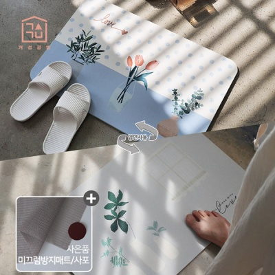 규조토 양면 발매트+논슬립패드+사포 이슬비(L)