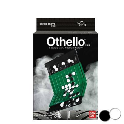[반다이] 오델로 /오셀로 게임 보드게임 휴대용
