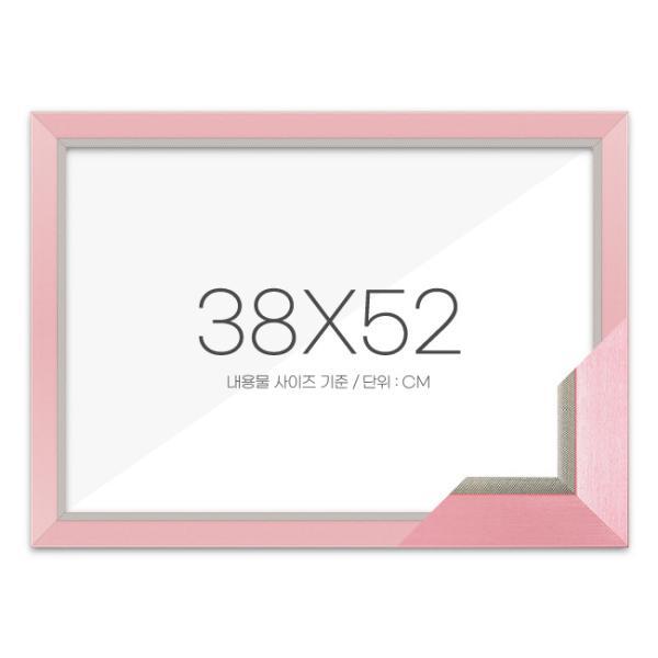 퍼즐액자 38x52 고급형 모던핑크