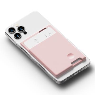슈퍼쉘 핸드폰 부착형 실리콘 카드 케이스 포켓