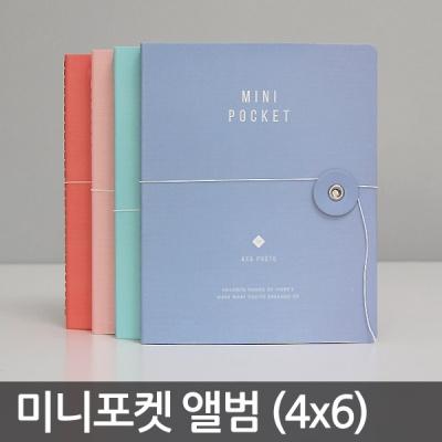 데얼스 4x6포켓 미니앨범