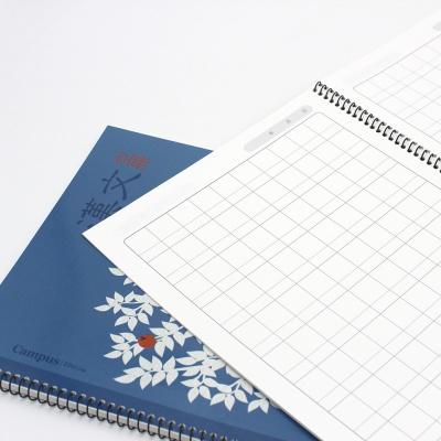 비팬시 초등 한문스프링노트 한자노트10칸 10권묶음