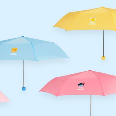 카카오프렌즈 리틀프렌즈 3단 우산