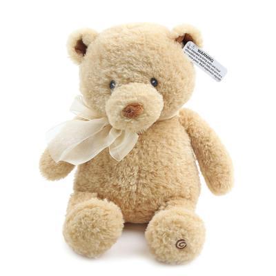 보이스카우트 곰인형(38cm) 4050514