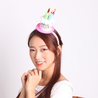 생일케익모자머리띠 [핑크]