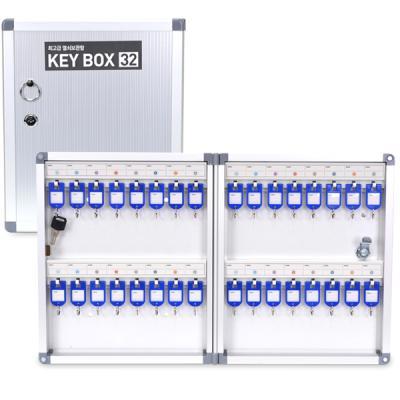 금고 소모품 최고급 열쇠보관함_32P[KEY BOX]