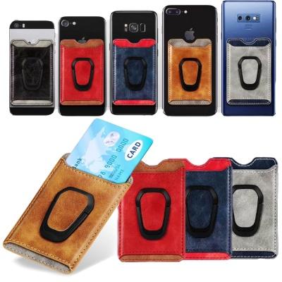 핸드폰 후면부착 스탠드/카드수납포켓 가죽 카드지갑
