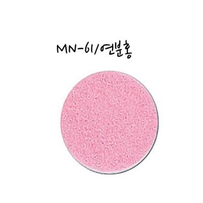[현진아트] 스켄너부직포440X440 (4절) MN-61연분홍 [장/1]  116400