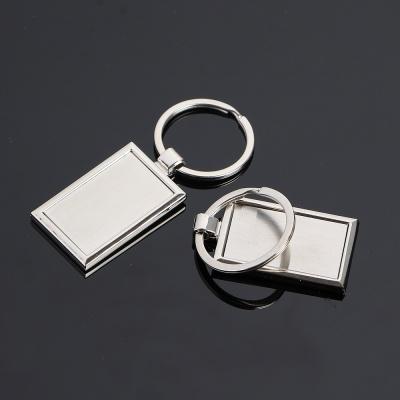 실버 로고 키홀더 열쇠고리(사각)