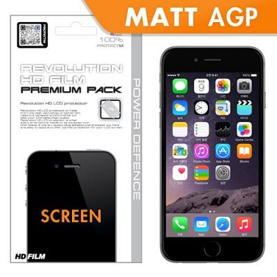 [프로텍트엠/PROTECTM] 아이폰6 iPhone6 4.7인치 레볼루션HD 최고급 지문방지 액정보호필름