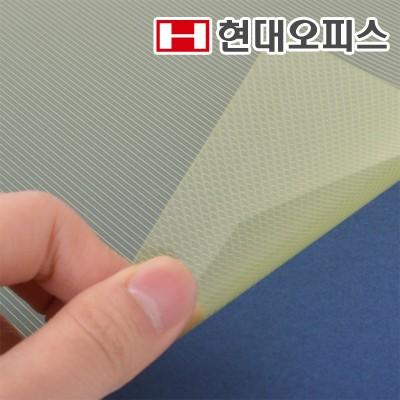 제본기 소모품 비닐커버 사선노랑색 [PP/0.5t/A4]