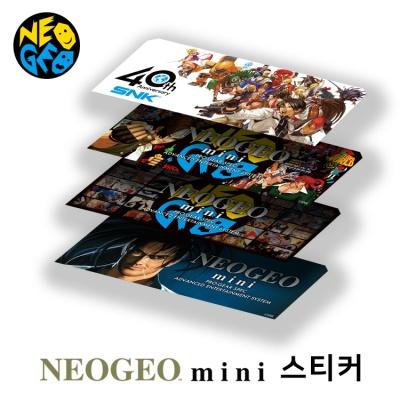 네오지오 미니 스티커 NEOGEO mini (9월18일출고)