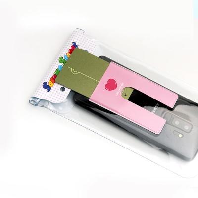 엠팩플러스 세서미 카드 방수팩 SM20