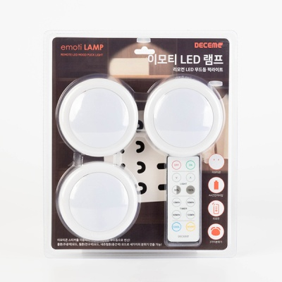 디셈 이모티램프 LED 무드등 DLP-01