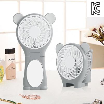 곰곰이 거울 폴딩 선풍기(충전지포함)