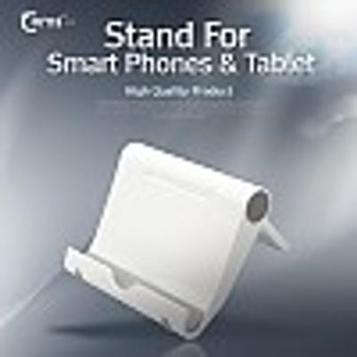 Coms 스마트폰 스탠드 태블릿 겸용 접이형 White
