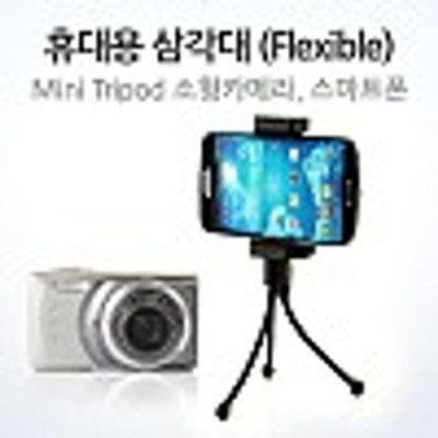Coms 휴대용 삼각대 Flexible 스마트폰 Black