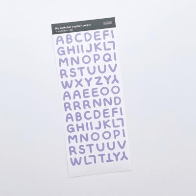 러브미모어빅알파벳 대문자 퍼플 씰스티커