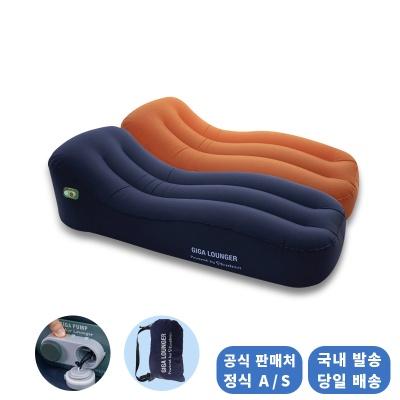 자동 공기주입 에어베드 기가라운저 CS1 공식판매처