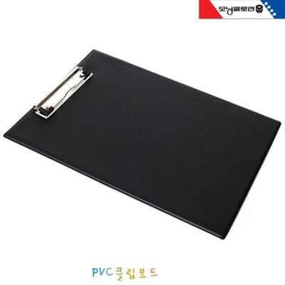PVC 클립보드 A4 서류보관 파일 결제판 사무용품 W3DD94A