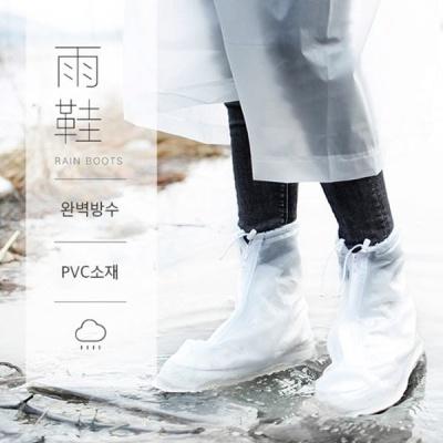 갓샵 신발방수커버 비오는날 방수 덮개 비닐 장화