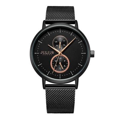 [쥴리어스 옴므 공식] JAH-105 남성시계 메탈시계
