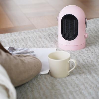 엑토 미니멀 PTC 히터 회전형 전기온풍기 난로 HTR-03