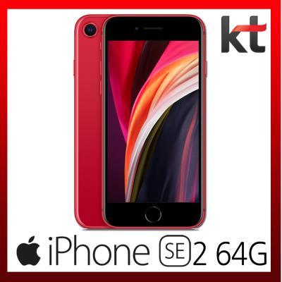 [KT선택약정/기기변경] 아이폰SE2 64G [제휴혜택]