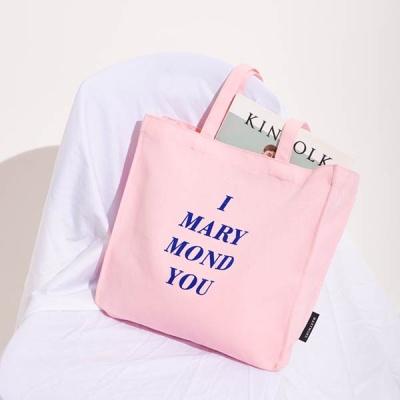 스퀘어 숄더백_메시지(핑크) 마리몬드