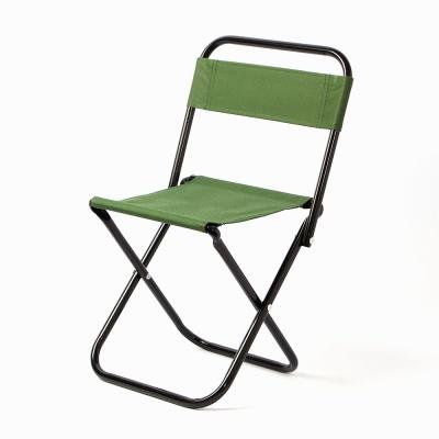 초경량 접이식 등받이 레저의자 캠핑의자 낚시의자
