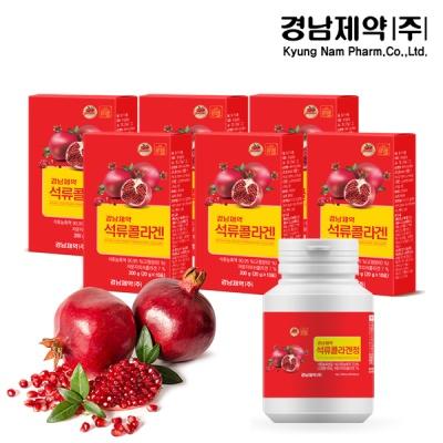경남제약 석류 콜라겐 젤리스틱+석류콜라겐정 저분자