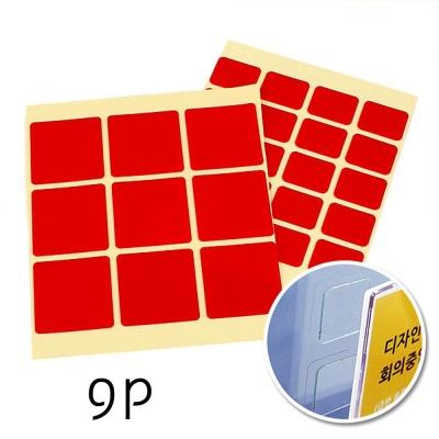 사각 양면테이프 9P X3개 미니 투명 강력 조각 테이프
