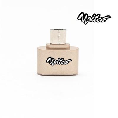 요이치 마이크로 5핀 USB OTG젠더