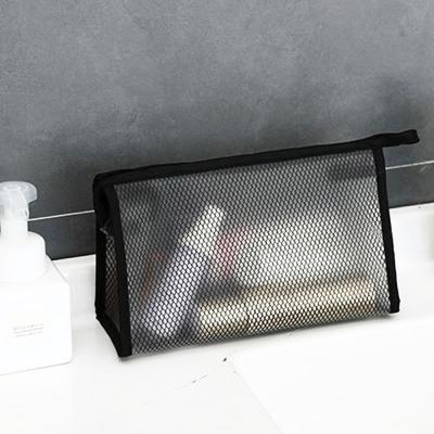 여행용 투명 메쉬 방수 화장품 메이크업 파우치 가방