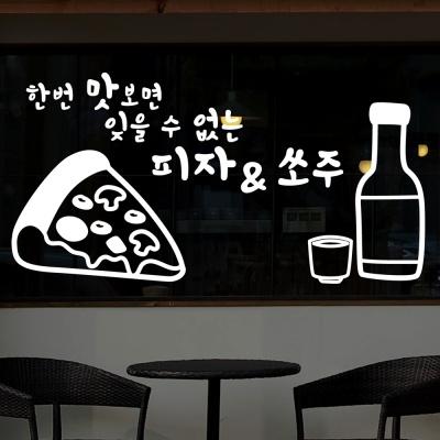 idk468-맛보면 잊을수 없는 피쏘