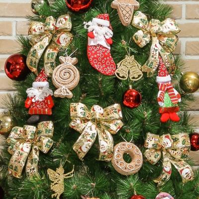 산타선물 장식세트(180cm트리용)