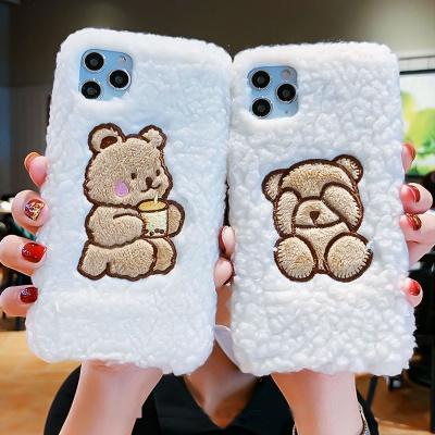 아이폰 11 pro max 프로 곰돌이 자수 뽀글이 케이스