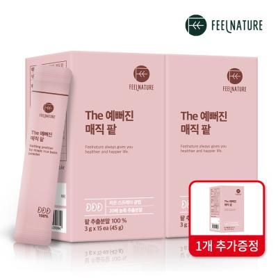 필네이처 The 예뻐진 매직 팥 스틱 (2box)+1/팥물