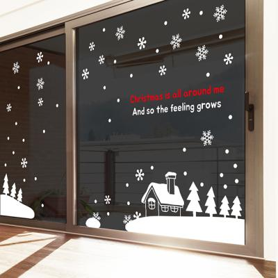 크리스마스 포인트 스티커 눈 내리는 마을