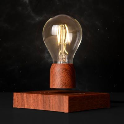 감성 디자인 오브제 부양 LED 무드등