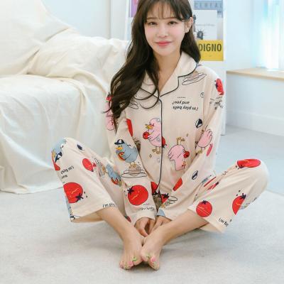 메리핀 스위티 토마토 긴팔 여성 잠옷세트