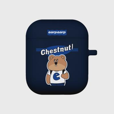 Hello chestnut-navy(Air pods)