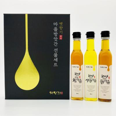 옛향기방앗간 선물세트1호 (참기름+들기름+생들기름)