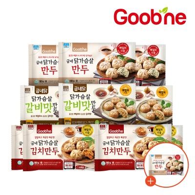 [굽네] 닭가슴살 만두 3종 10+1팩 맛보기